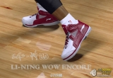 Nba 2K13 /130523li_ning_shoe.jpg